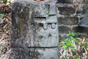Carved sandstone block.